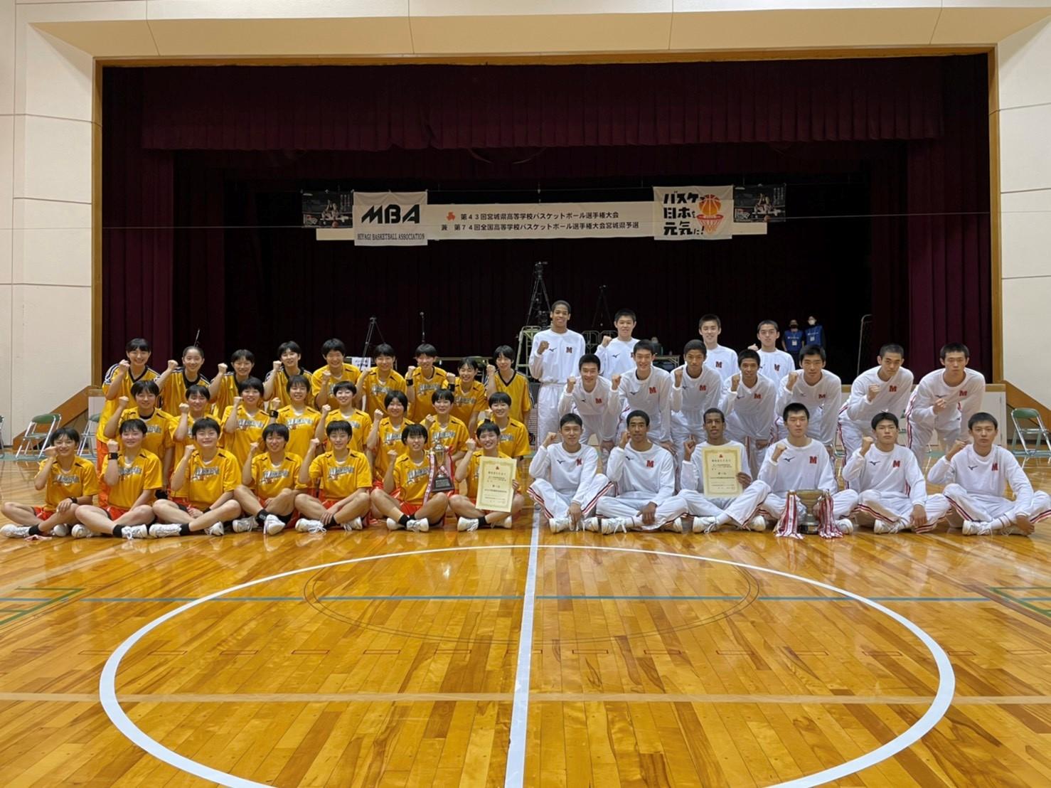 バスケ・ウィンターカップ県予選 祝!男女アベック優勝