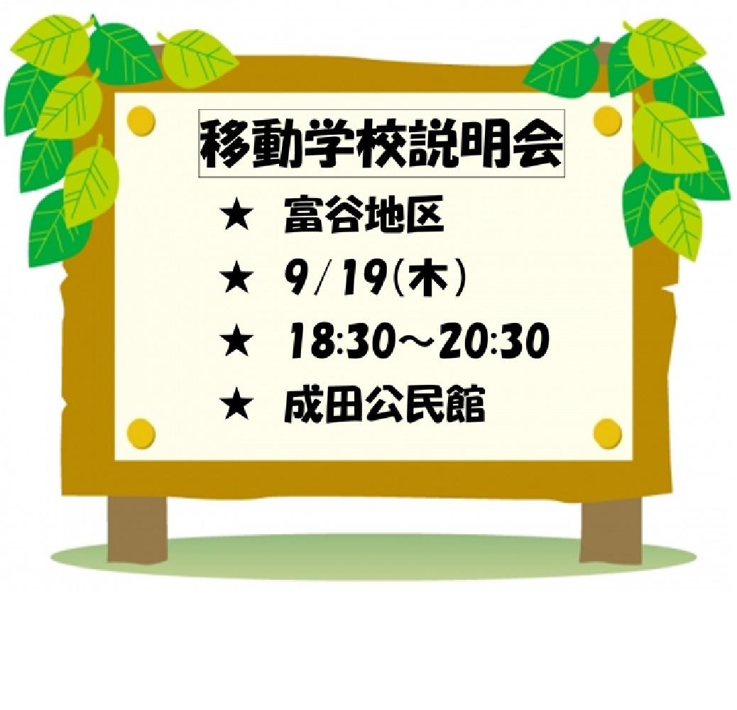 大郷、大和、多賀城、名取方面も行きます!